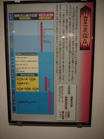 20131026_岡山ツー (115)_R