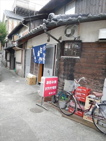 20131109_八塔寺ツー (16)_R