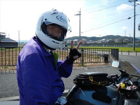 20130921_鳥取ツーリング (2)