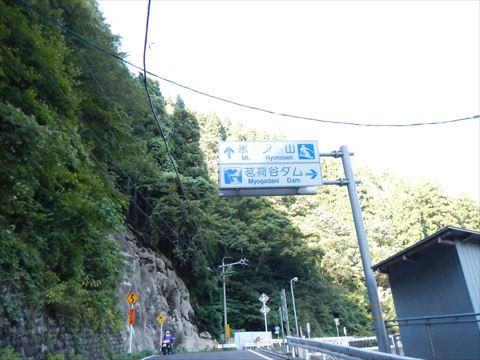 20130921_鳥取ツーリング (63)