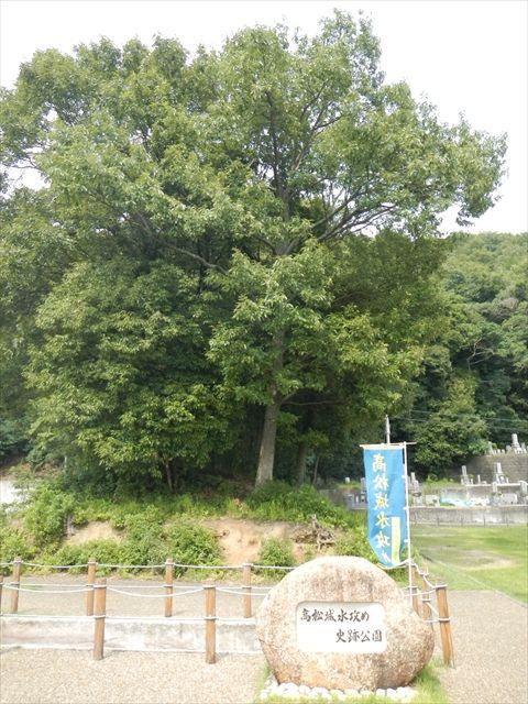 20140812_岡山ツー (135)_R