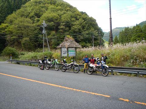 20130929_氷ノ山林道ツー (68)