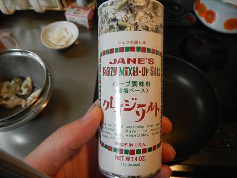 20140211_牡蠣料理 (17)_R