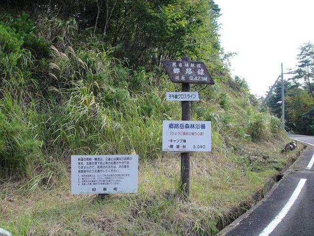 20110929_ツーリングoff(床尾林道) (37)_R