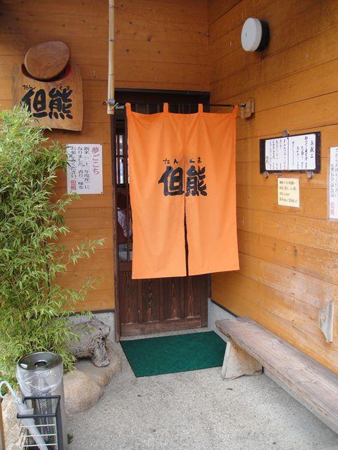 20110929_ツーリングoff(床尾林道) (35)_R