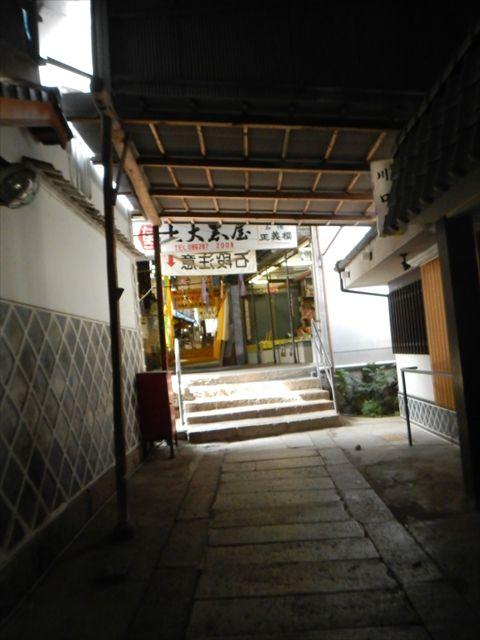 20140812_岡山ツー (157)_R
