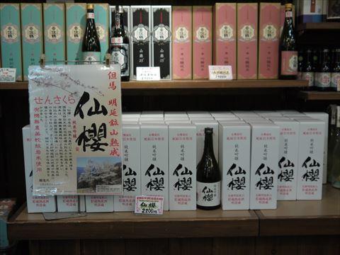 20131124_播州支部ツー2 (65)_R