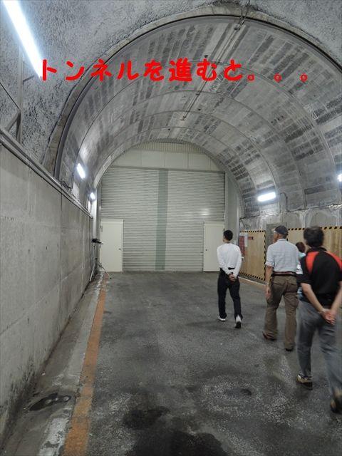 20150927_OSG生野ツー (91)_R