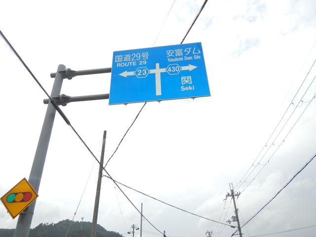 20130831_安富ダムプチツー (6)_R