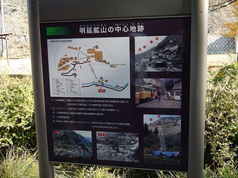 20131124_播州支部ツー2 (48)_R