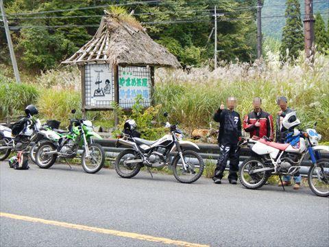 20130929_氷ノ山林道ツー (69)