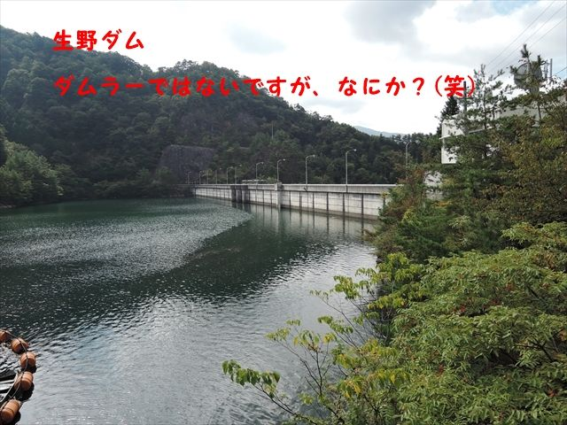 20150927_OSG生野ツー (5)_R