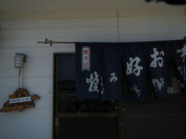 20150501_日生オフツー (94)_R