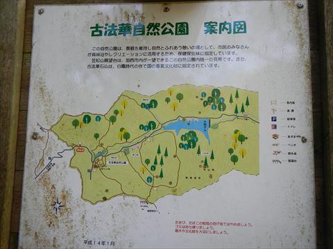 20130916_近所ツー (35)_R