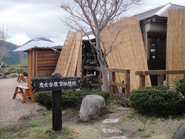 20120501_大山ツーリング (16)_R