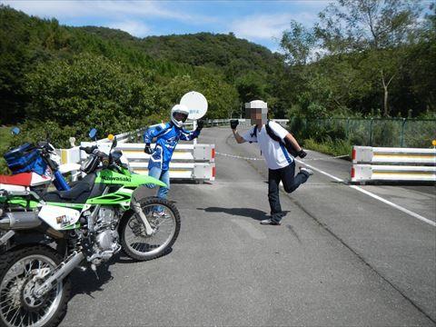20130916_近所ツー (10)_R