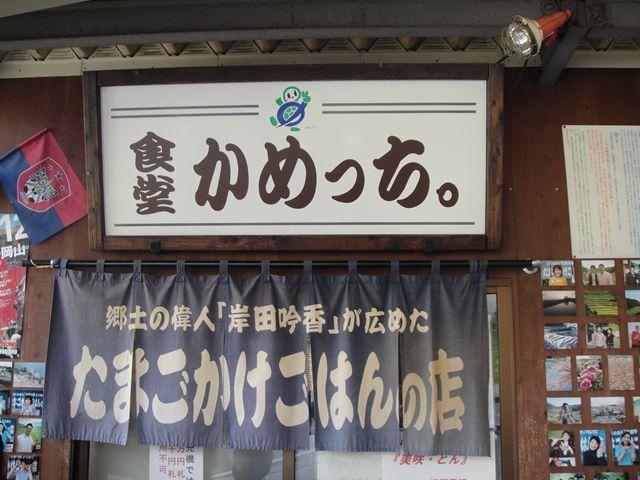 20121027_牡蠣おこツーリング (13)_R