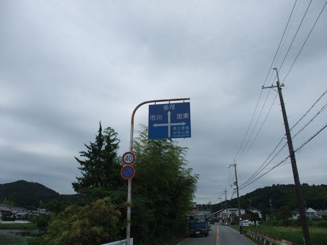 130907_糀屋ダムプチツー (7)_R