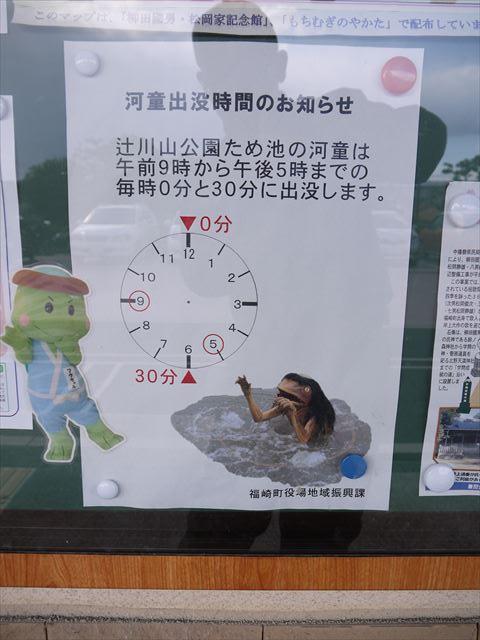 20140406_節句祭り他 (45)_R
