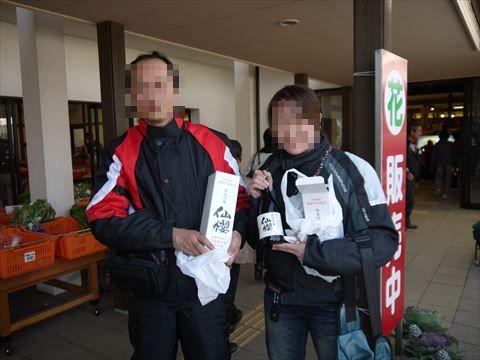 20131124_播州支部ツー2 (73)_R