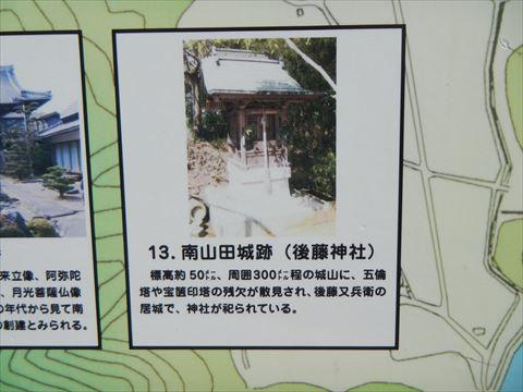 20130916_近所ツー (90)_R