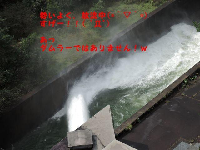 20150927_OSG生野ツー (11)_R