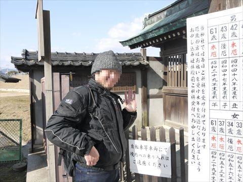 20140111_赤穂ツー2 (29)_R