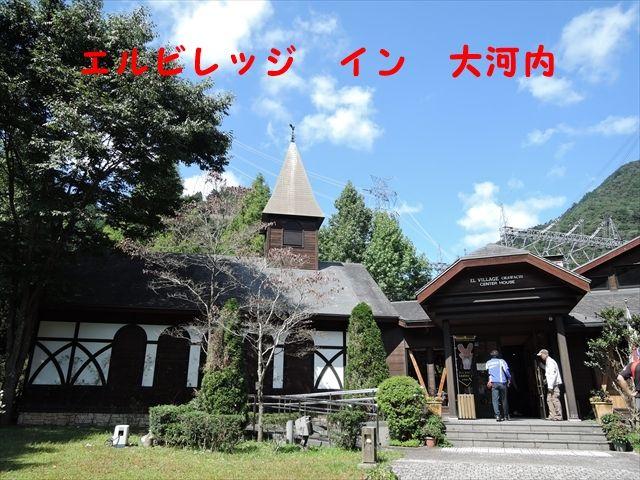 20150927_OSG生野ツー (76)_R