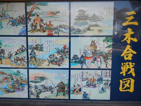 20140223_三木散策 (22)_R
