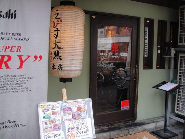 20130211_カワサキZフェア (88)_R