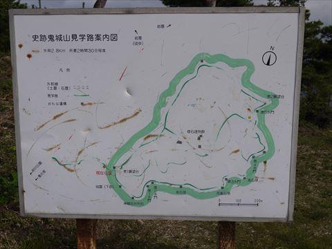 20131026_岡山ツー (82)_R