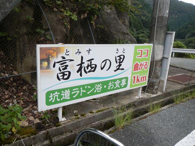 20130831_安富ダムプチツー (21)_R