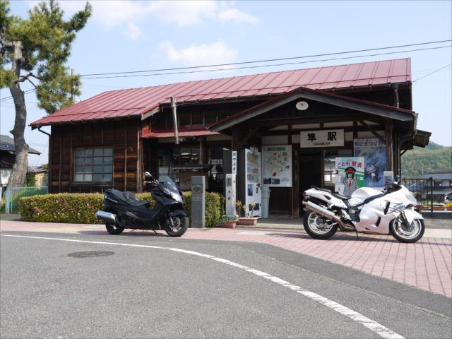 20140427_鳥取ツー (44)_R