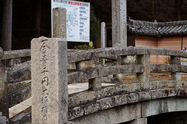 20160221_ぶらっと近場 (76)_R