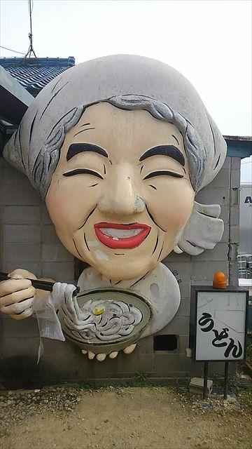 20151101_法華口_新車お披露目 (31)_R