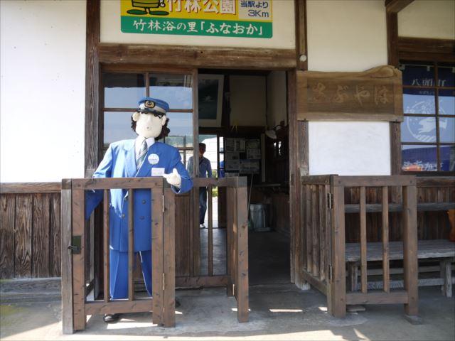 20140427_鳥取ツー (17)_R