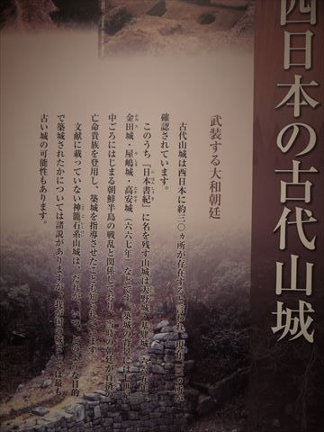 20131026_岡山ツー (119)_R