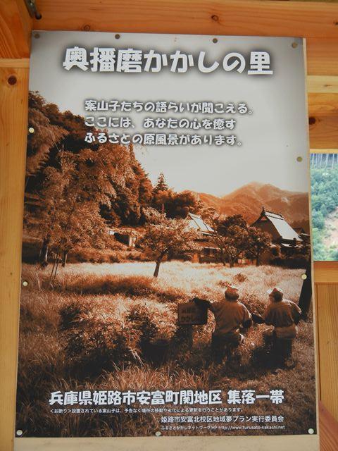 20130831_安富ダムプチツー (56)_R