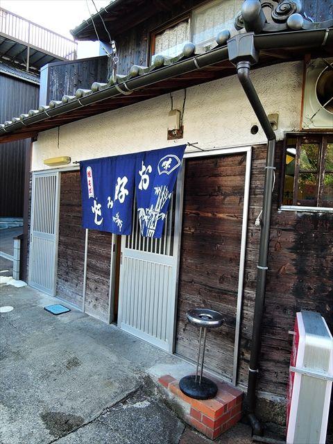 20151111_カキオコツー (2)_R