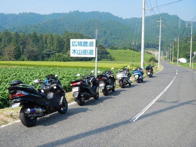 20130811_岡山広域農道ツー (29)_R