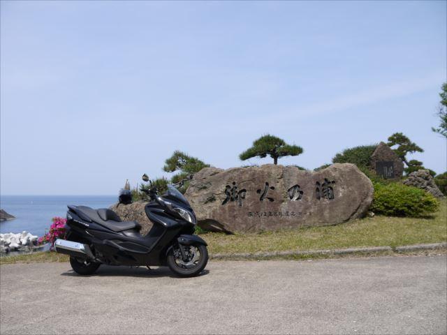 20140427_鳥取ツー (104)_R