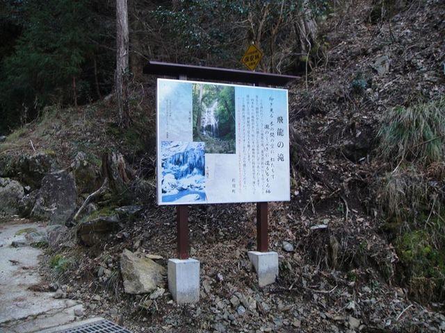 20130216_ツーリング(上郡) (18)_R★