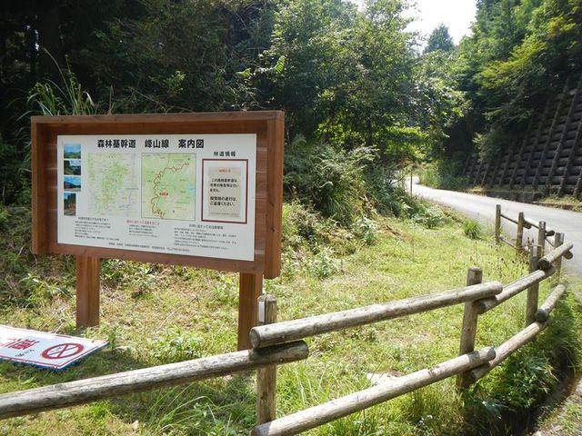 20130815_砥峰・長谷ツー (13)_R