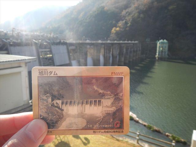 20141130_岡山プチツー (18)_R