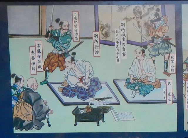 20140223_三木散策 (26)a