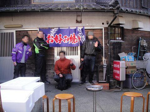 20120126_日生 (12)_R