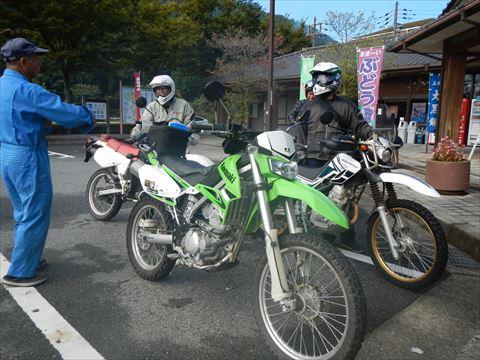 20131006_相生ツー (1)