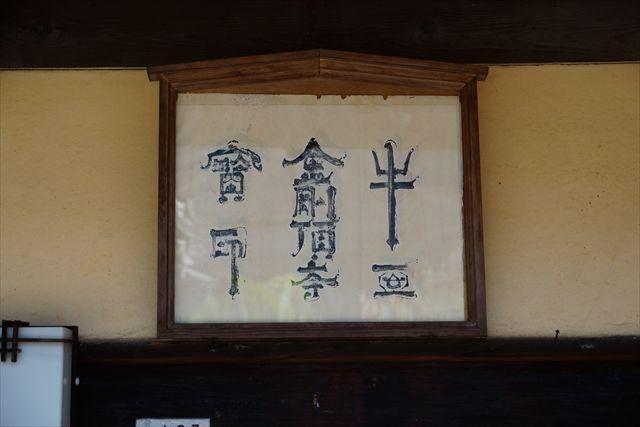 20140914_牛窓ツー2 (70)_R