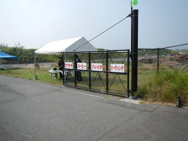 20130728_KCBM淡路 (48)_R