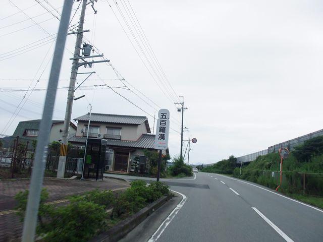 130907_糀屋ダムプチツー (64)_R